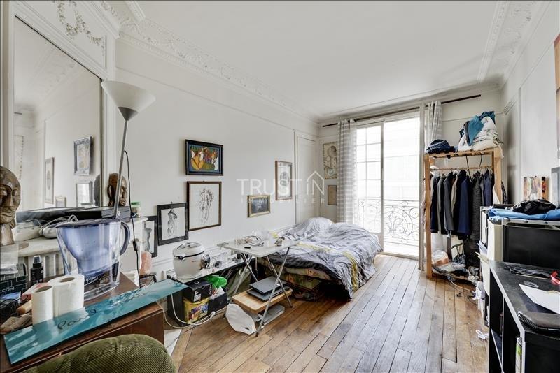 Vente appartement Paris 15ème 572000€ - Photo 8