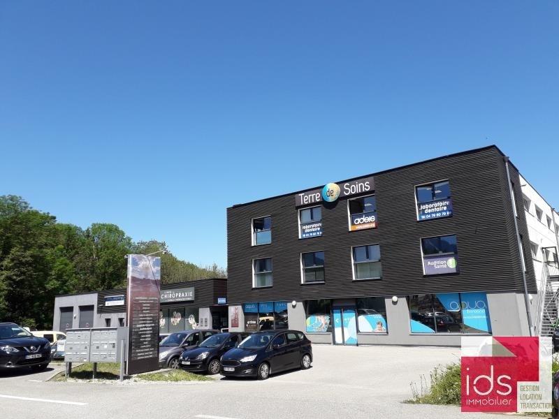 Venta  oficinas Challes les eaux 143000€ - Fotografía 1