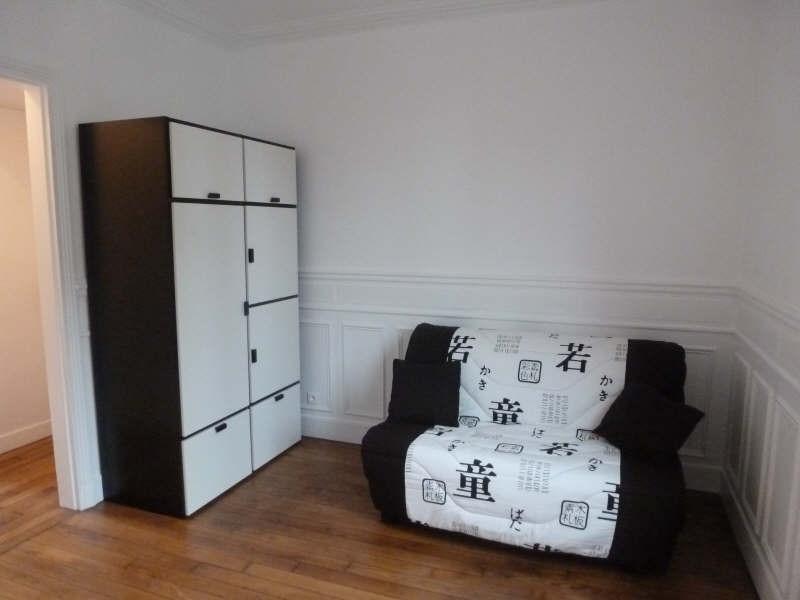 Location appartement Arcueil 698€ CC - Photo 1