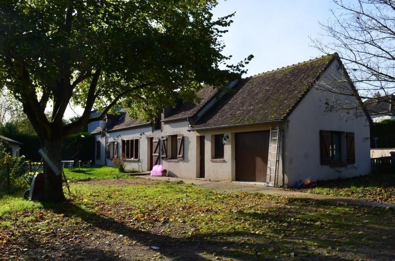 Vente maison / villa St firmin des pres 190000€ - Photo 1