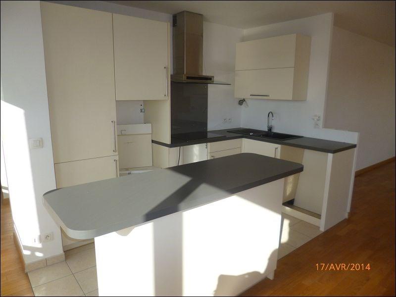 Location appartement Juvisy sur orge 1266€ CC - Photo 2