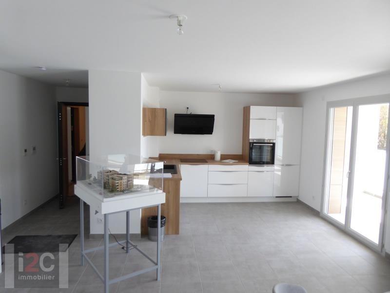 Venta  apartamento Ferney voltaire 438000€ - Fotografía 5