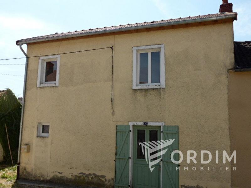 Vente maison / villa Cosne cours sur loire 45000€ - Photo 16
