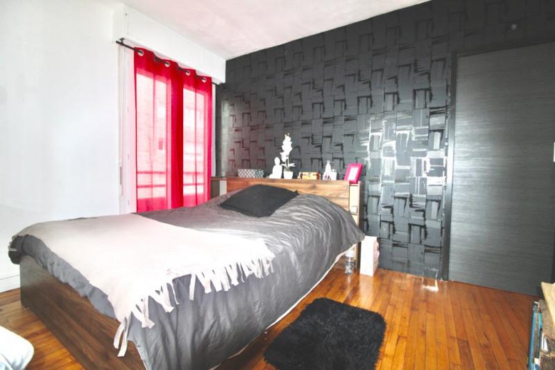 Vente appartement Lorient 111825€ - Photo 4