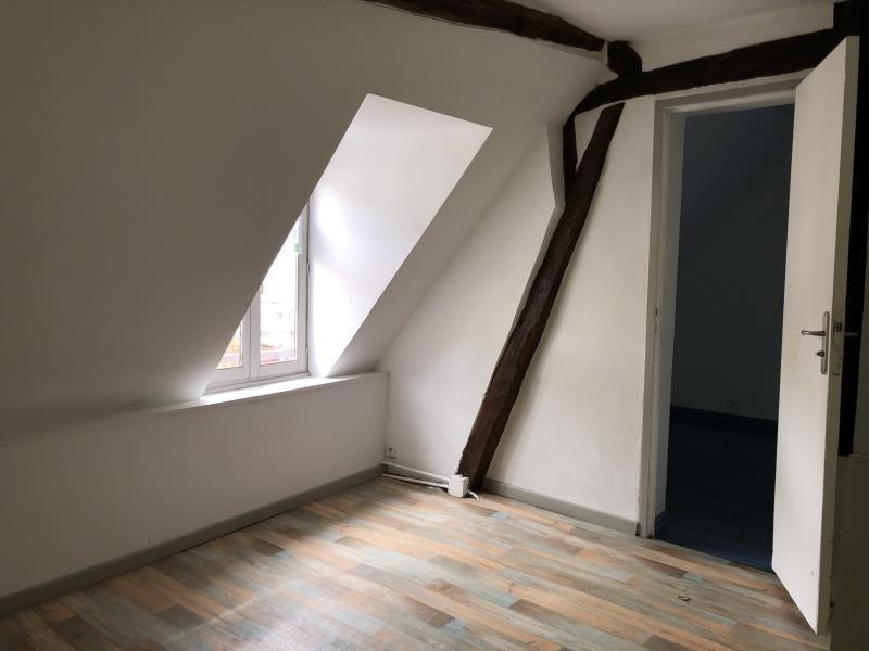 Vente maison / villa St fargeau 66000€ - Photo 4