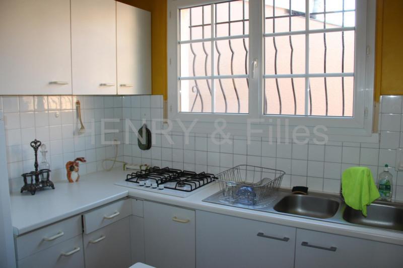 Vente maison / villa Gimont 226000€ - Photo 13