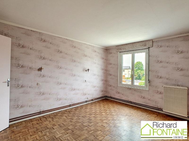 Vente maison / villa Chartres de bretagne 227700€ - Photo 7