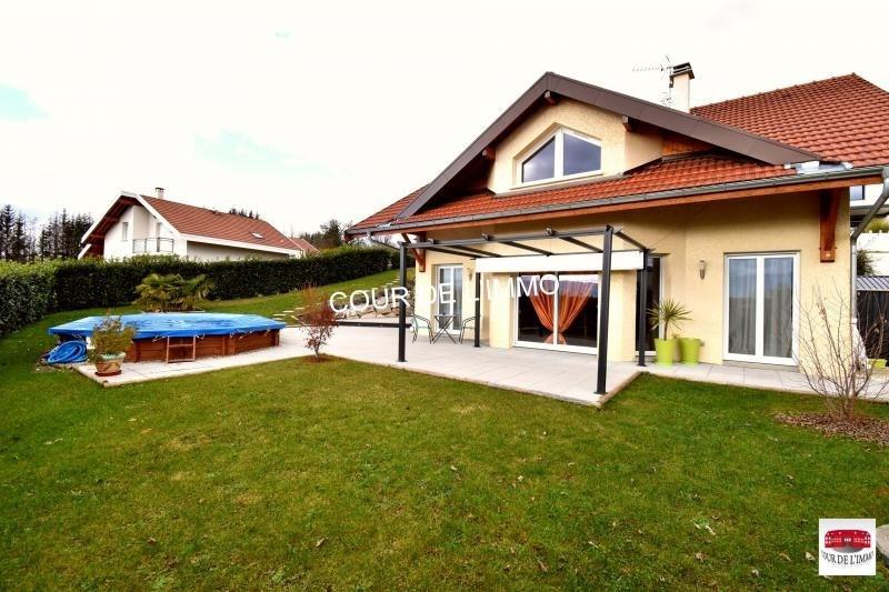 Vente maison / villa Fillinges 549000€ - Photo 10