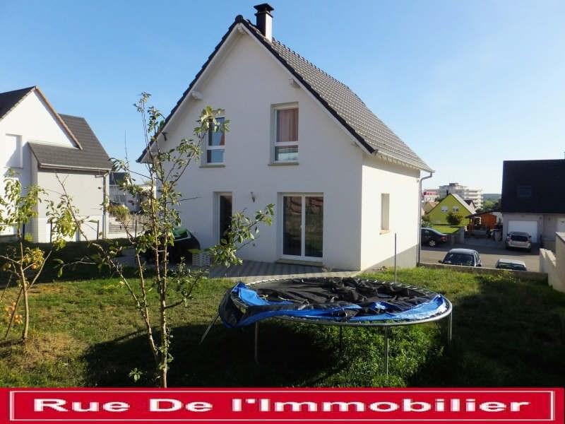 Vente maison / villa Gundershoffen 275000€ - Photo 1