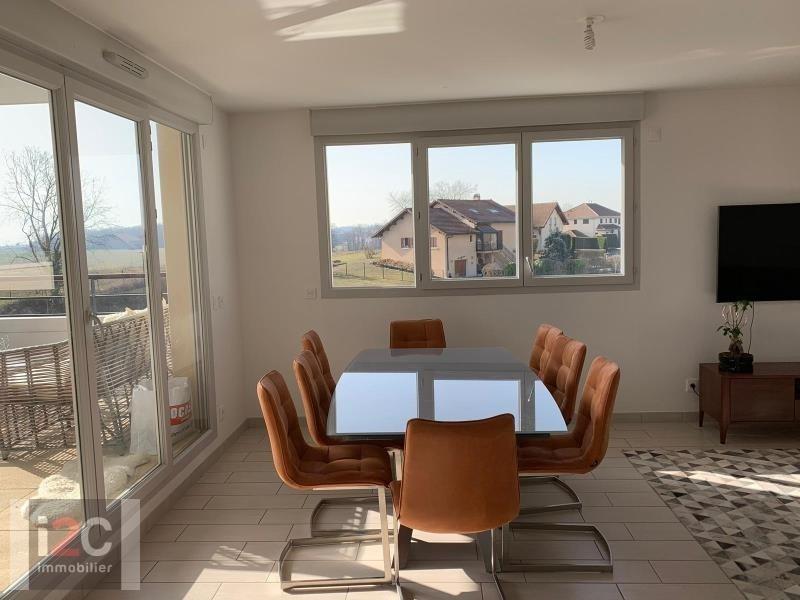 Alquiler  apartamento Ferney voltaire 1850€ CC - Fotografía 2