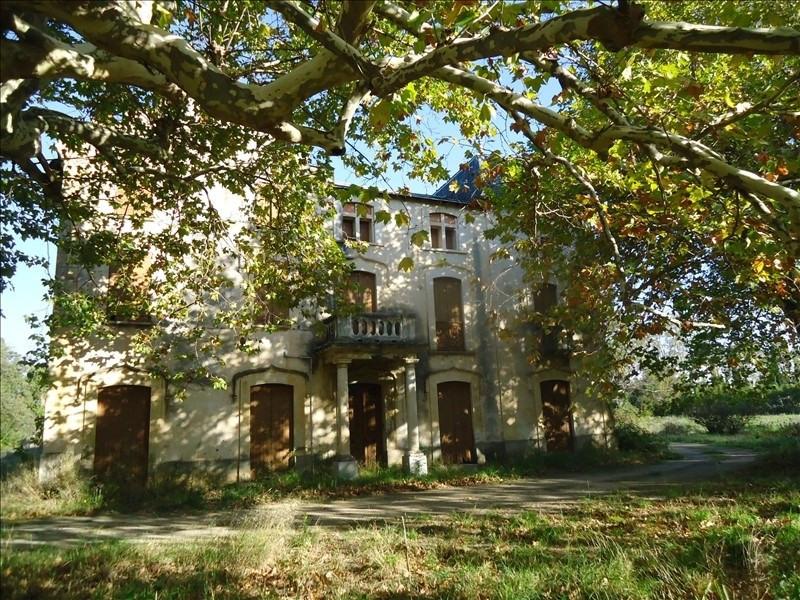 Vente de prestige château Montesquieu des alberes 785000€ - Photo 2