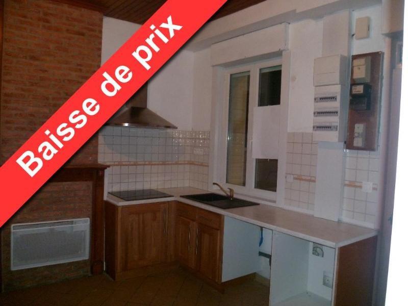 Location maison / villa Wizernes 530€ CC - Photo 2