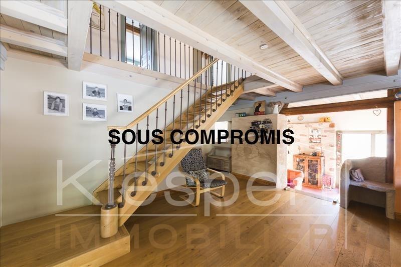 Verkauf haus Breitenau 258000€ - Fotografie 1