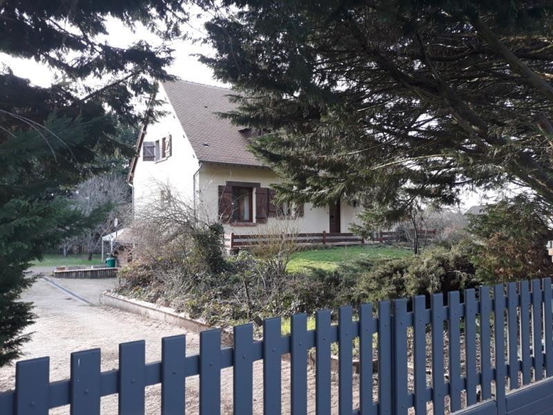 Vente maison / villa Henrichemont 199044€ - Photo 1