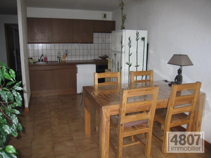 Location appartement Sallanches 815€ CC - Photo 4