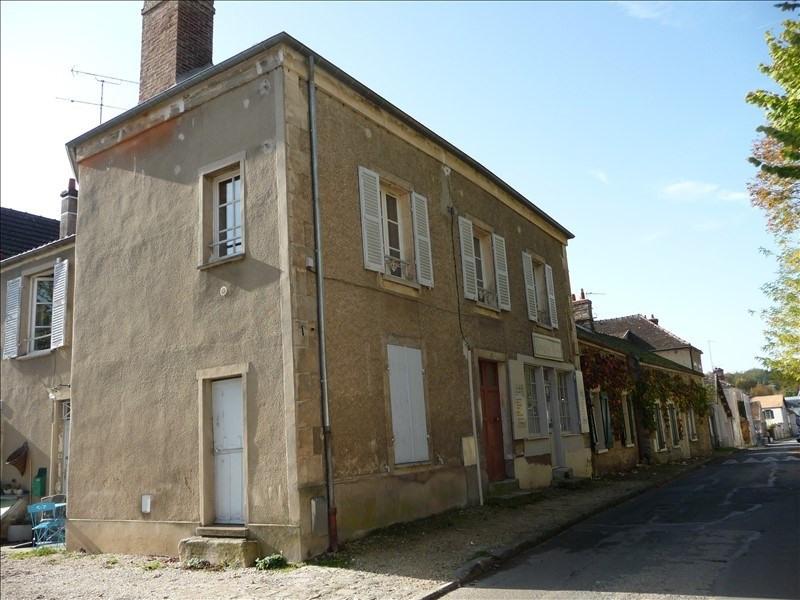 Location appartement Seine port 548€ CC - Photo 5