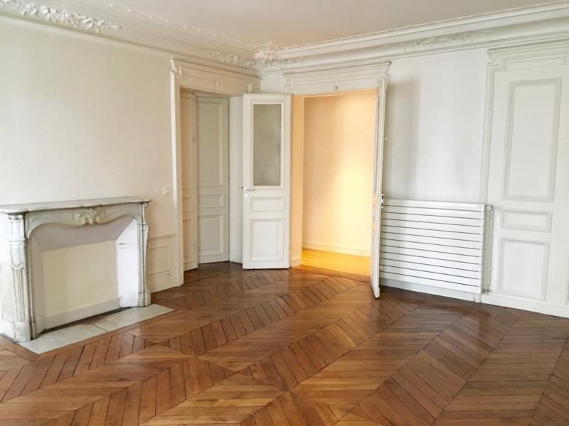 Rental empty room/storage Paris 4ème 3000€ CC - Picture 2