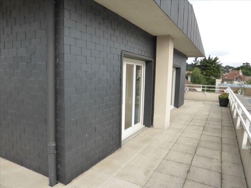 Location appartement Garches 3400€ CC - Photo 9