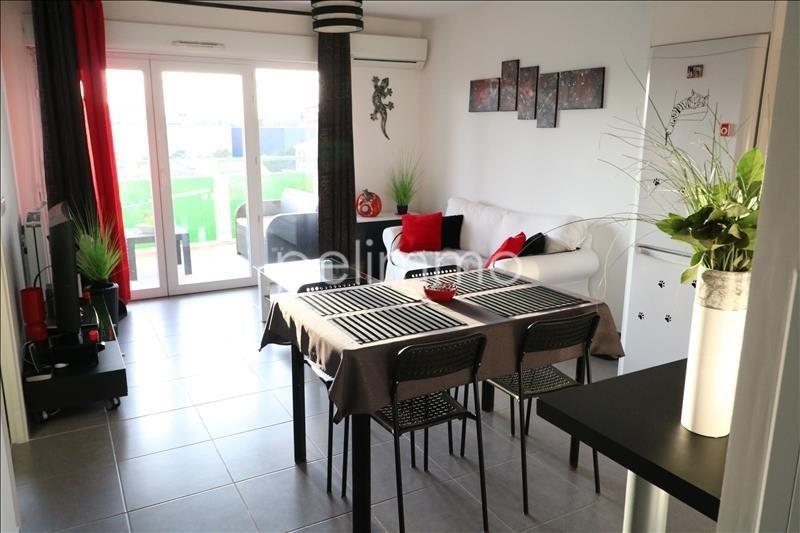 Vente appartement Salon de provence 159600€ - Photo 5