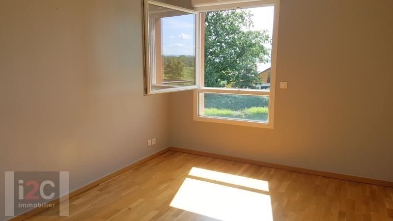 Venta  apartamento Prevessin-moens 267000€ - Fotografía 4