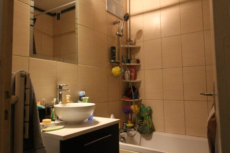 Vente appartement Villefranche sur saone 110000€ - Photo 6