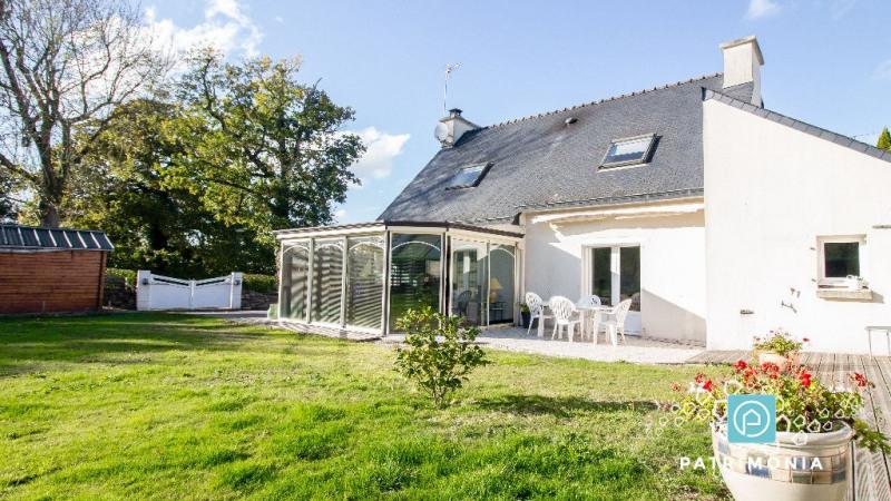 Vente maison / villa Clohars carnoet 275600€ - Photo 1