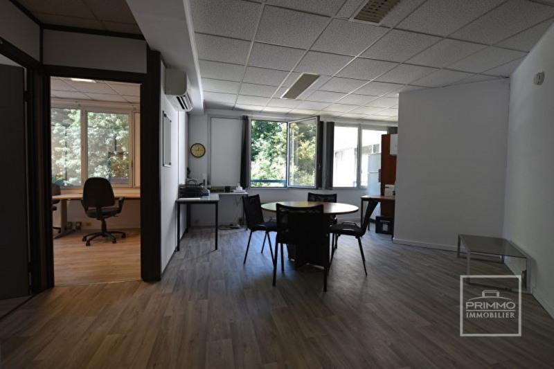 Vente bureau Lissieu 89000€ - Photo 3