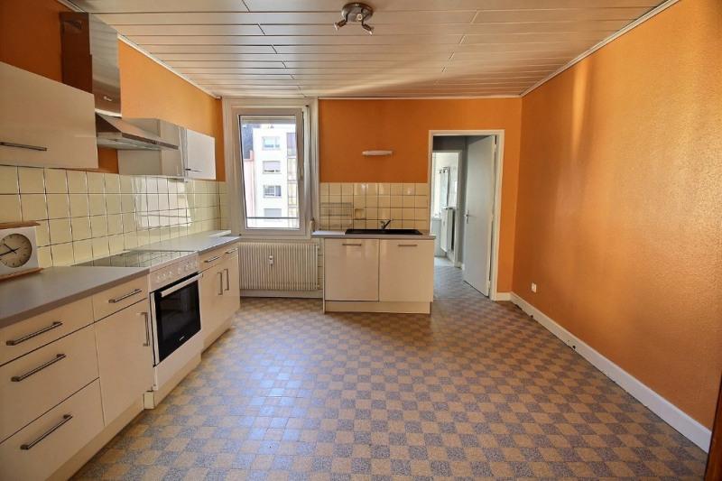 Vente appartement Strasbourg 260000€ - Photo 1