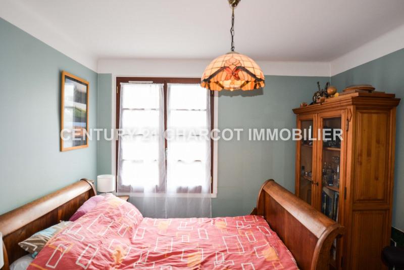 Vente appartement Lyon 5ème 155000€ - Photo 5