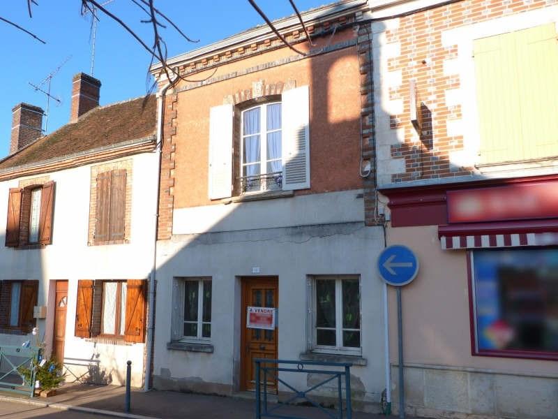 Sale house / villa Secteur charny 18300€ - Picture 1
