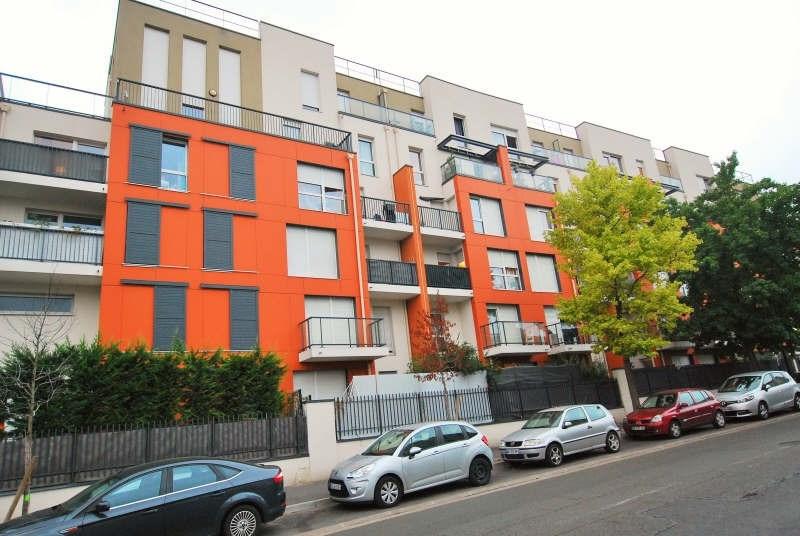 Vente appartement Argenteuil 183000€ - Photo 6
