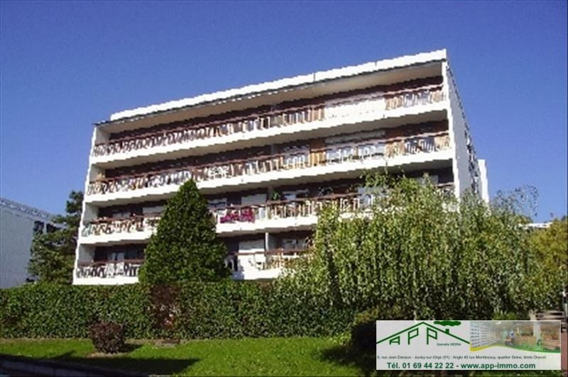 Vente appartement Athis mons 200450€ - Photo 1