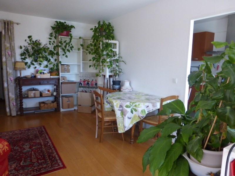 Location appartement Massy 1590€ CC - Photo 3