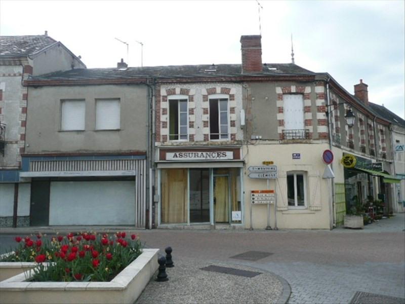 Vente immeuble Argent sur sauldre 35000€ - Photo 1
