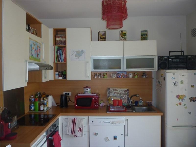 Vente appartement Pau 159900€ - Photo 1