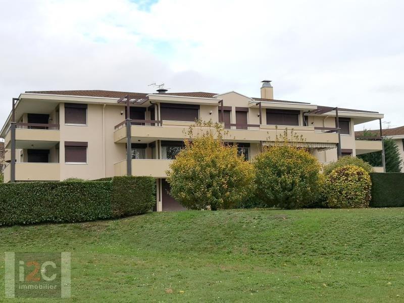 Venta  apartamento Ferney voltaire 1900000€ - Fotografía 14