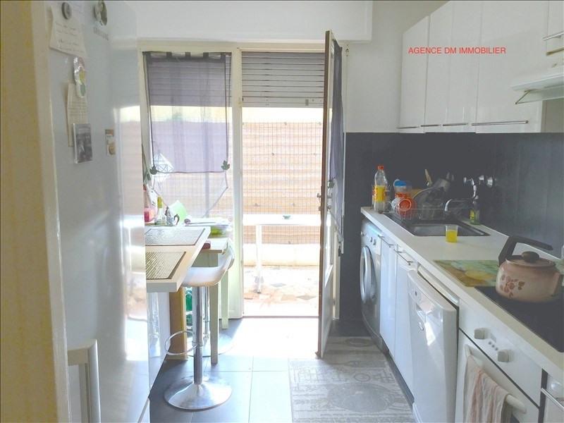 Sale apartment Cannes 295000€ - Picture 2