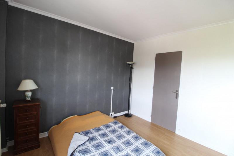 Vente appartement Limoges 124200€ - Photo 7