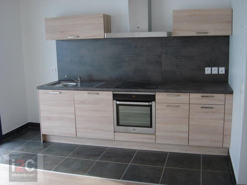 Alquiler  apartamento Ferney voltaire 1469€ CC - Fotografía 5