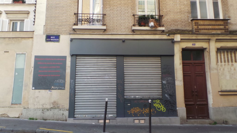 Location local commercial Paris 20ème 995€ CC - Photo 1