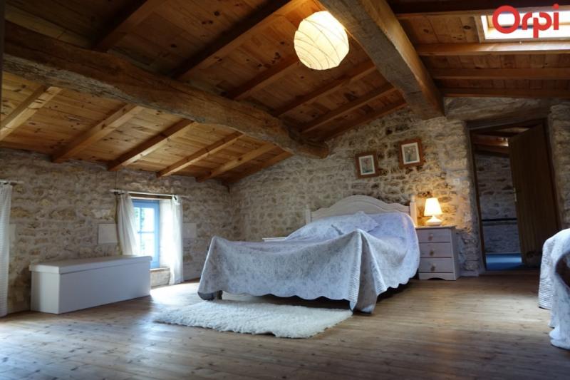 Vente maison / villa Meursac 128400€ - Photo 8