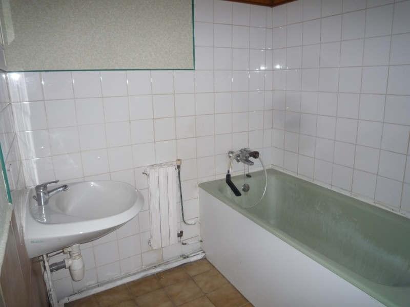 Vente maison / villa Soudan 75600€ - Photo 8