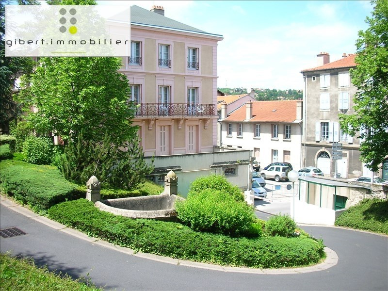 Location local commercial Le puy en velay 650€ HT/HC - Photo 9