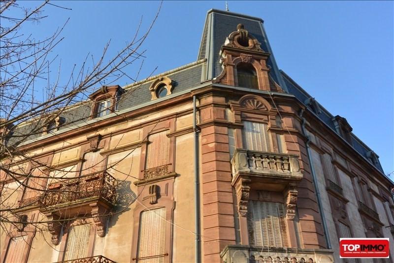 Vente immeuble Raon l'etape 99900€ - Photo 3