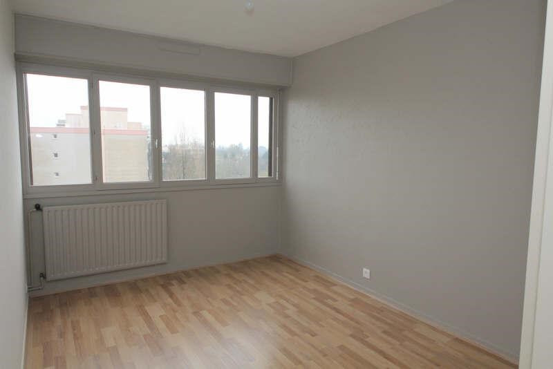 Sale apartment Saint herblain 229 000€ - Picture 5