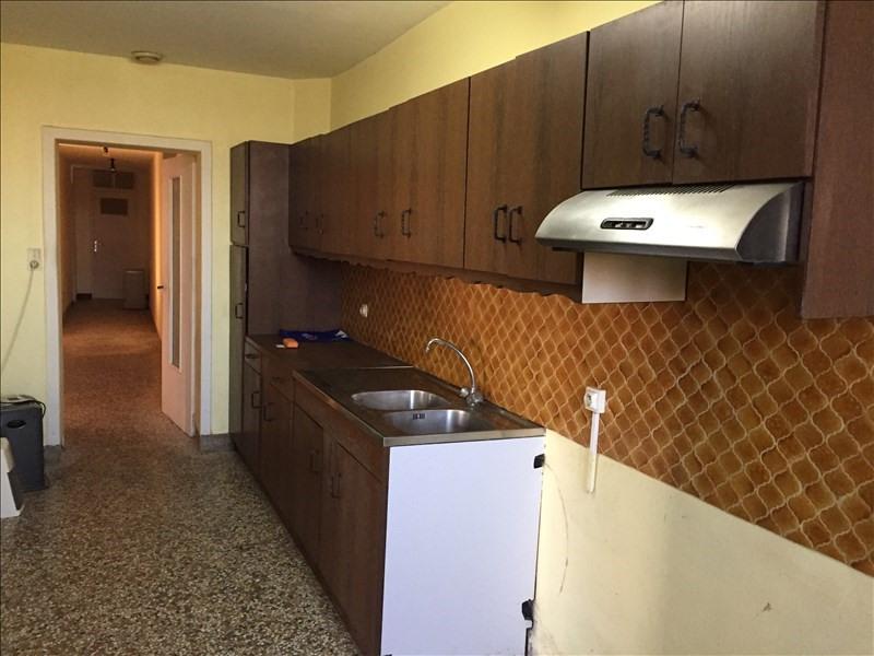 Vente maison / villa Val d'ize 229900€ - Photo 3