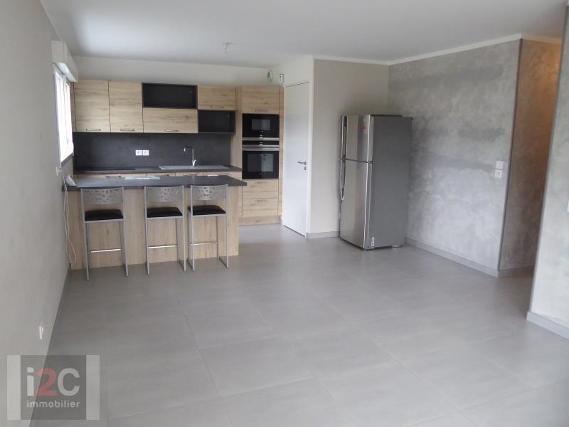 Venta  apartamento Prevessin-moens 380000€ - Fotografía 5