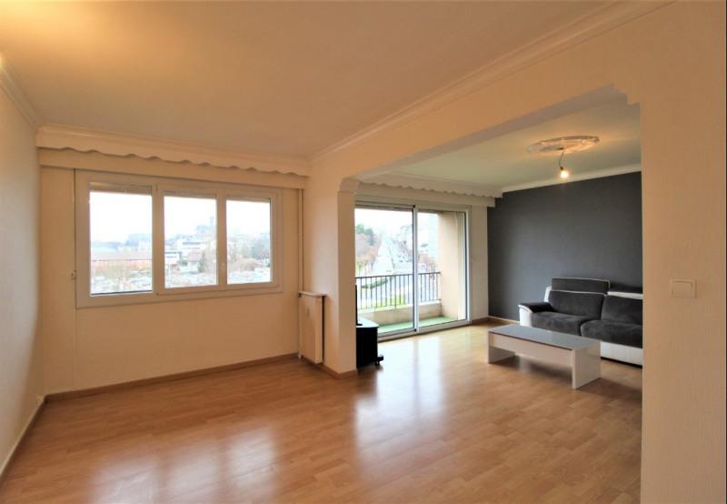 Vente appartement Limoges 135000€ - Photo 2