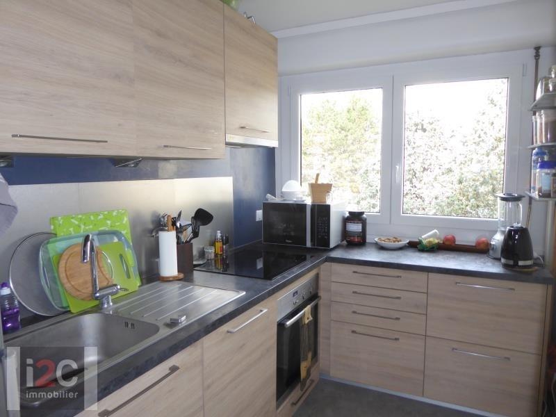 Venta  apartamento Ferney voltaire 220000€ - Fotografía 2