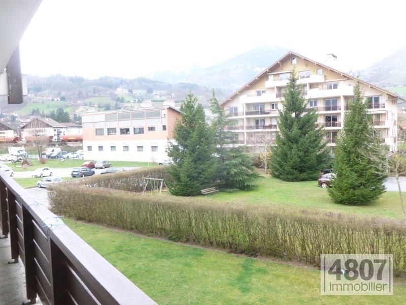 Location appartement Sallanches 518€ CC - Photo 2